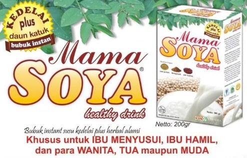 jual asi booster tea pelancar asi paling ampuh di manado sulawesi utara