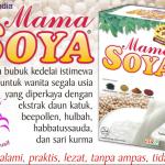 mamaosya
